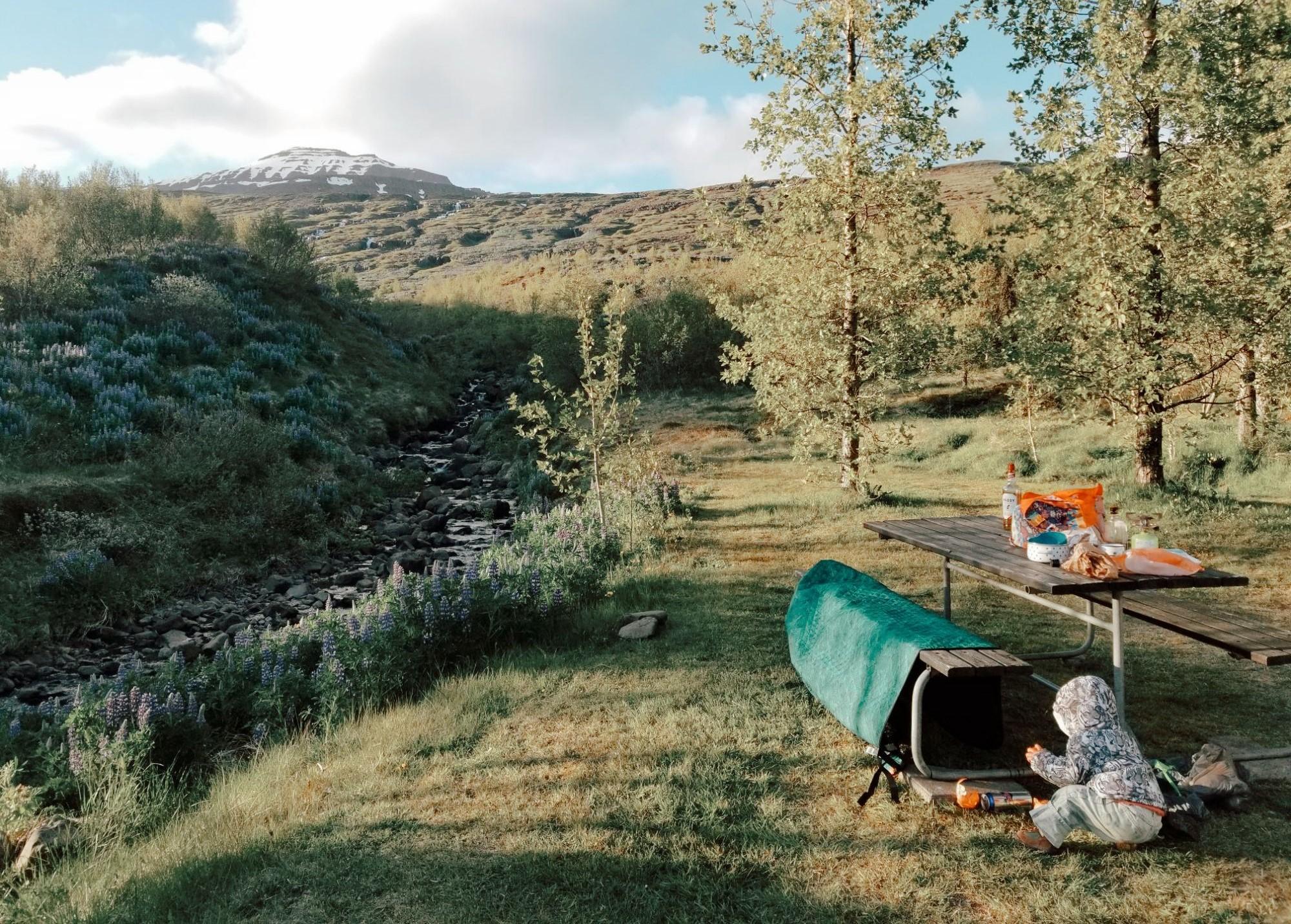 Къмпингът Faskrudsfjordur
